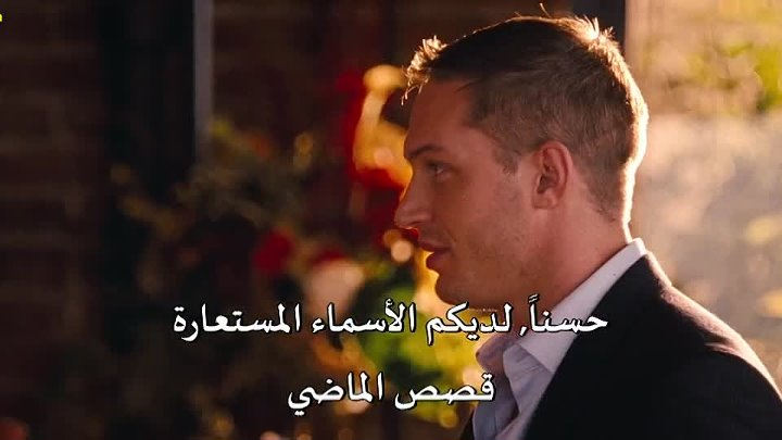 This Means War (2012).FaselHD.Com