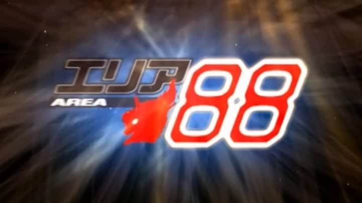 Streamay Area 88 VF Episode (2)