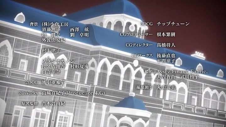 [AniStar.ru] Diabolik Lovers More, Blood - 05 [720]