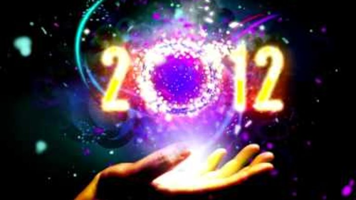 Bye 2011 -- Welcome 2012! Progressive House Mix
