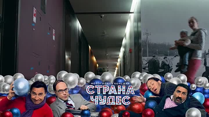 Мамочки.(02.seriya).2015.XviD.WEB-DLRip.by.simka