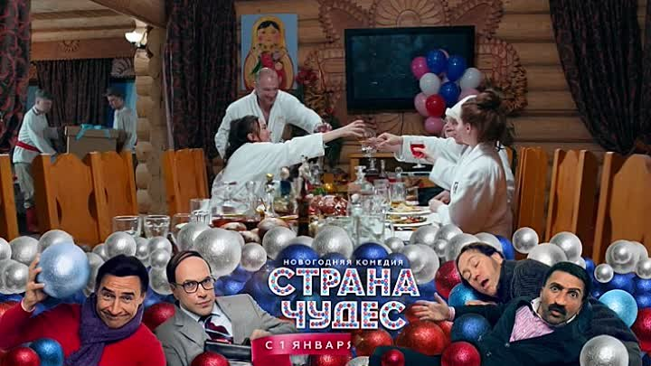 Мамочки.(10.seriya).2015.XviD.WEB-DLRip.by.simka