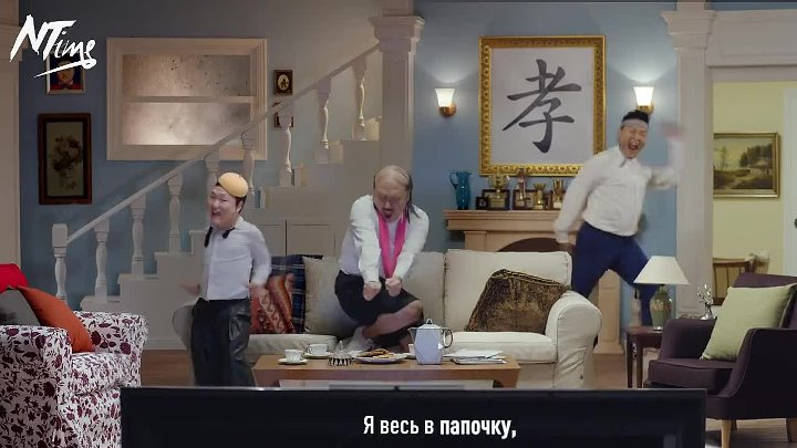 PSY - DADDY feat. CL of 2NE1 (русс. саб)