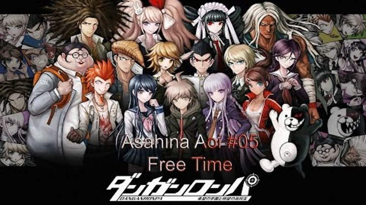 Danganronpa: Trigger Happy Havoc Free Time [Asahina Aoi 05]