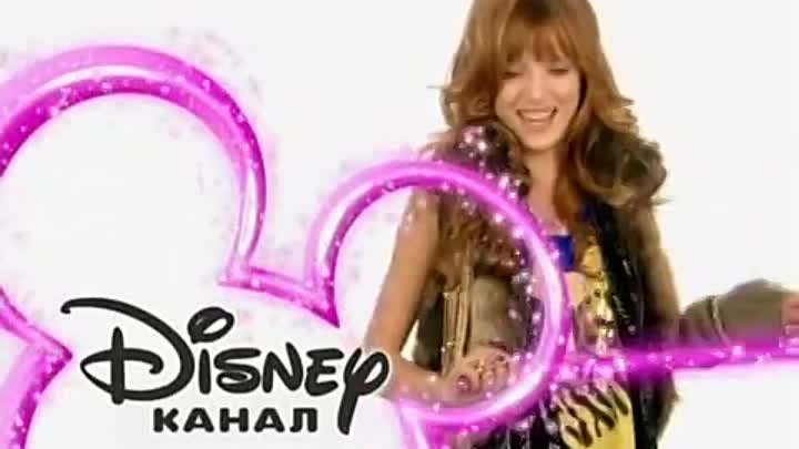 Disney Channel Russia - Bella Thorne - You're watching Disney Channel