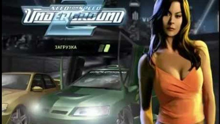 Need For Speed Underground 2 Part 20