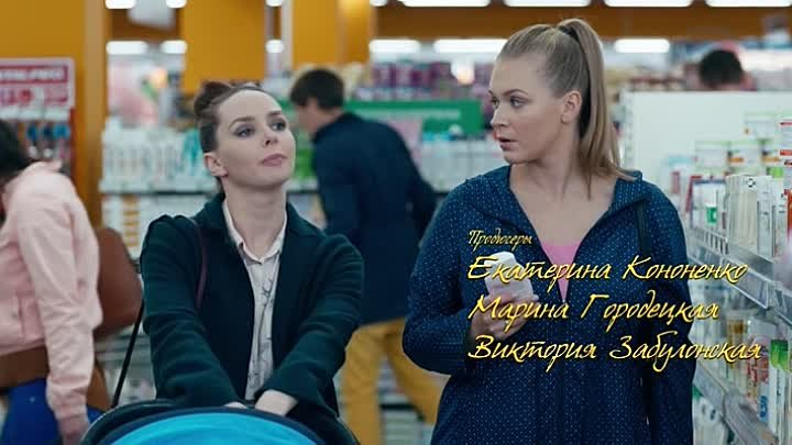 Мамочки.(16.seriya).2015.XviD.WEB-DLRip.by.simka