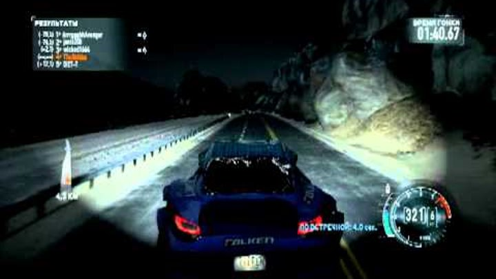 Need for Speed The Run online part 1 TTaJIbl4
