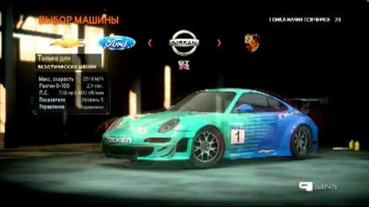 Need for Speed The Run online part 2 TTaJIbl4