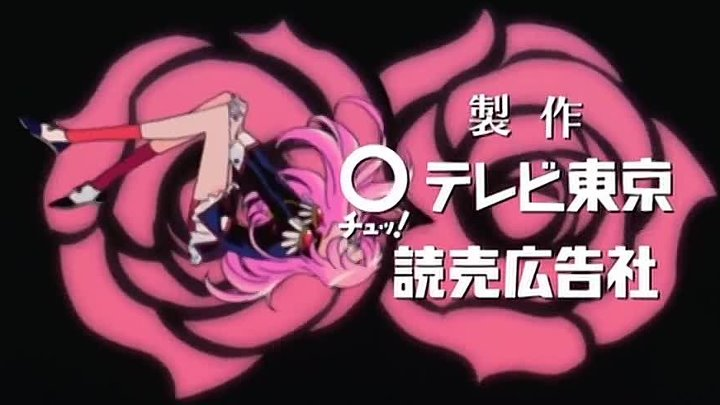 [WwW.VoirFilms.org]-Shoujo Kakumei Utena Episode 003