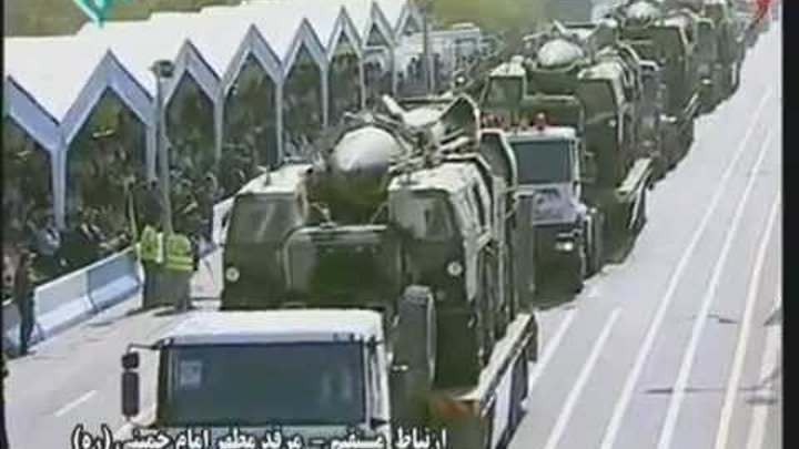 IRAN ARMY BALLISTIC MISSILE POWER