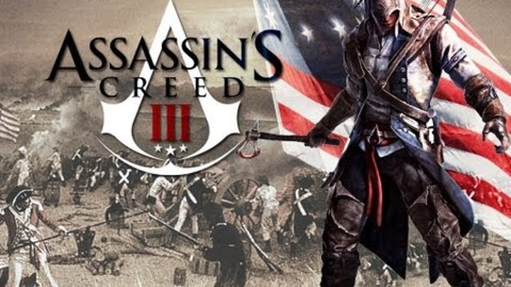 Всадник без головы в Assassin's Creed 3