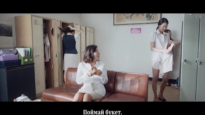 [BELOVED ONNIES] Степень любви / Degree of Love/ Very Ordinary Couple