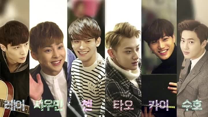 EXO по соседству EXO Next Door [1016] GREEN TEA