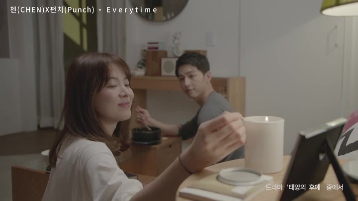 CHEN (첸) X Punch (펀치) - Everytime (Descended from the Sun OST)