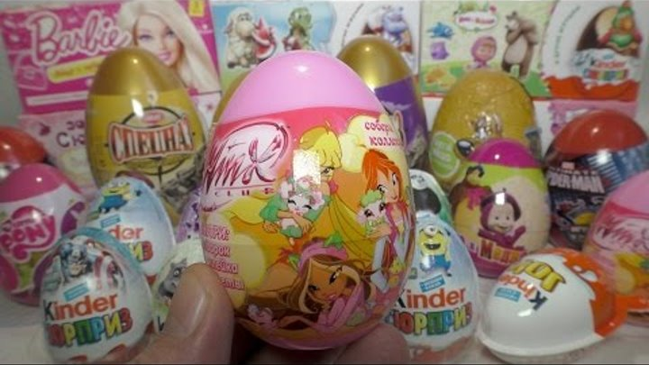 Kinder Surprise Eggs WINX 2015. Распаковка Киндер Сюрприза Eggs ВИНКС для девочек.