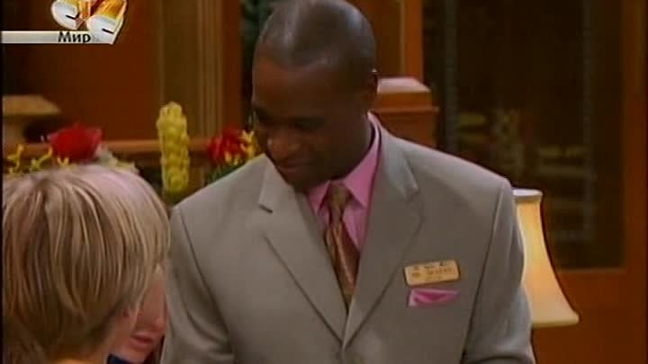 The Suite Life of Zack and Cody S01E24