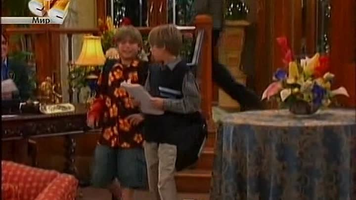 The Suite Life of Zack and Cody S01E21