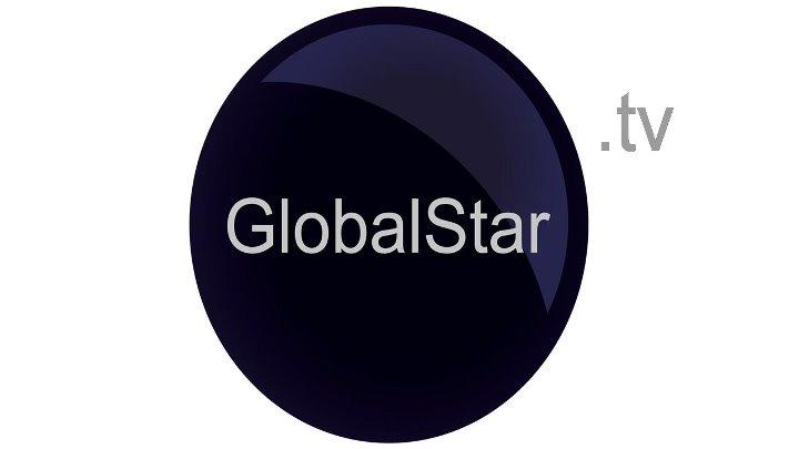 GlobalStar. Прямой эфир