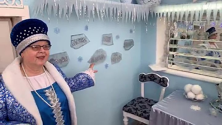 Резиденция Матушки Зимы в России. Яренск