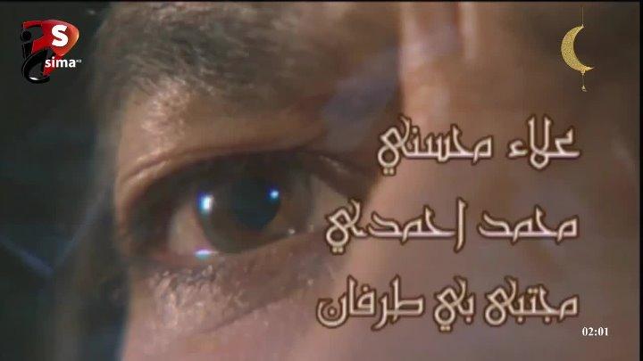 Sima TV