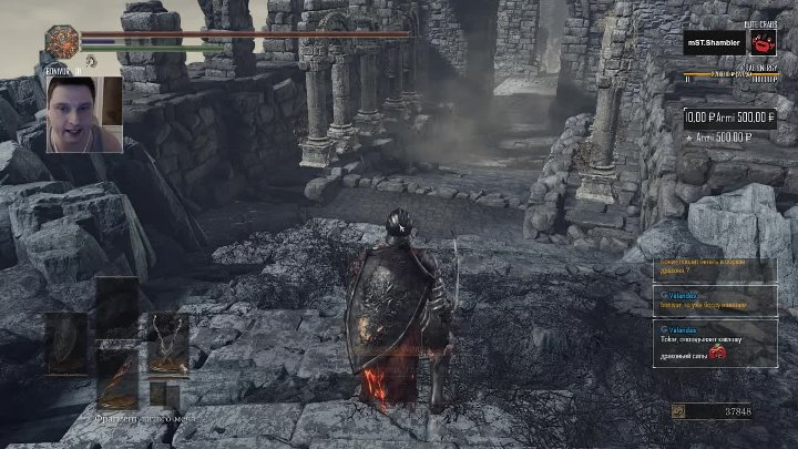 Как придушить дракона | Самый мучительный способ убийства босса секретной локации