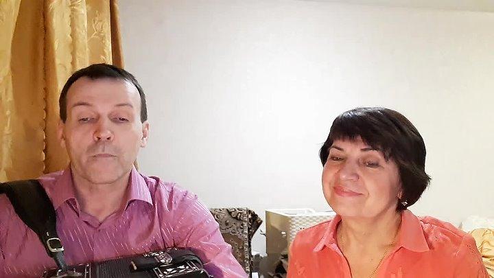 В кругу друзей. В. Кузнецов и О. Сидорина. 19.03.19