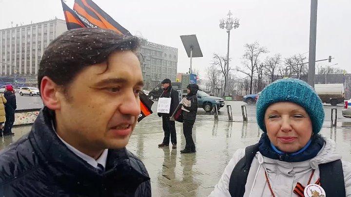 24 марта пикет НОД на Тверской