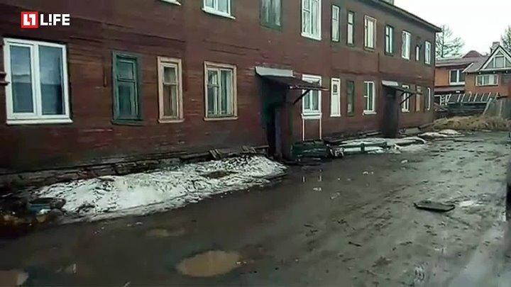 Дом на фекалиях в Карелии