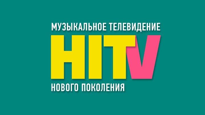 HITTV. Прямой эфир