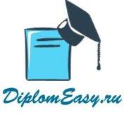 Внимане Мошенники  Купить дипломную работу диплом на заказ в СПБ недорого
