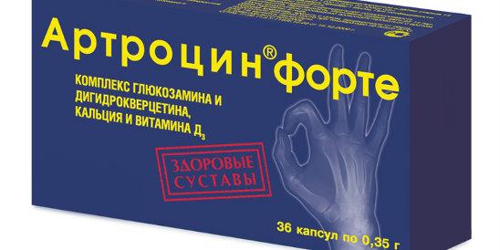 Артроцин таблетки инструкция по применению цена отзывы.