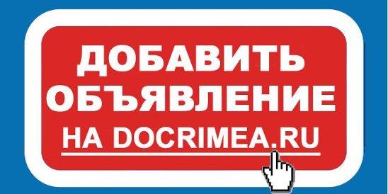 Доска бесплатных объявлений Крым   OK.RU 1811c2f3148