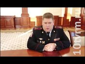 Мордовия онлайн 10 канал
