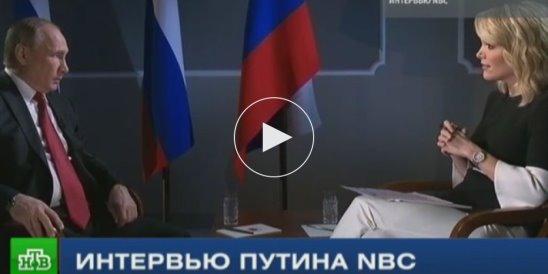 Интервью Владимира Путина телеканалу НВС показало его ...
