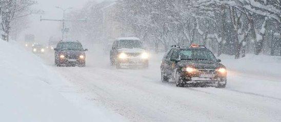 Участников дорожного движения предупредили об ухудшении погодных условий