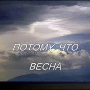 Ирина билык волшебники [official video] youtube.