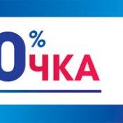 5f35c26285f2 Магазин обуви «Робек»   Обувной интернет магазин   Купить обувь онлайн    Продажа обуви с доставкой по всей России