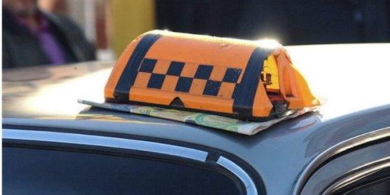 Суд признал опасной службу такси