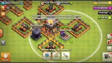 приватный сервер clash of clans 2017 года