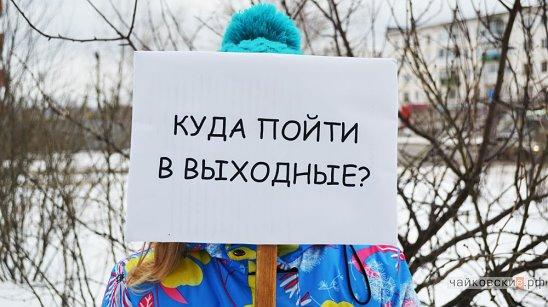 Куда пойти в Москве сегодня где и как можно посидеть и