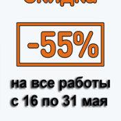 dagdiplom ru Заметки ru Дипломная Система налогообложения Российской Федерации и её влияние на деятельность организации 2017 65%
