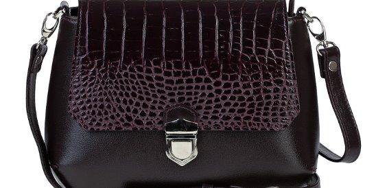 dc983c49426f Купить Женская сумка Afina арт. 471885 в интернет-магазине Mr.Сумкин оптом  и в розницу. Доставка по Москве и регионам