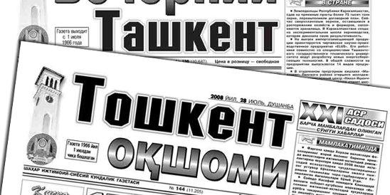 ФИТЦ ЛЕГЕНДЫ СТАРОГО ТАШКЕНТА СКАЧАТЬ БЕСПЛАТНО