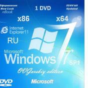 ОС WINDOWS7 X86-X64 ZVER СКАЧАТЬ БЕСПЛАТНО
