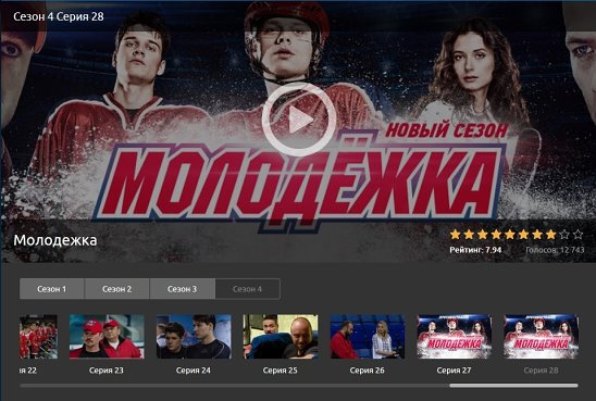 Сваты 6 смотреть онлайн  Сваты 1 2 3 4 5 и 6 сезон