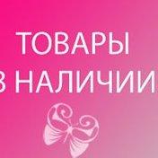 824cca7d9 ФИНСКАЯ ДЕТСКАЯ ОДЕЖДА и ТОВАРЫ Смоленск, РЕГИОНЫ — В НАЛИЧИИ!!! | OK.RU