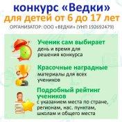 Валентина Петрова Заметки ru Итоговый контрольный тест по обществознанию за 8 класс