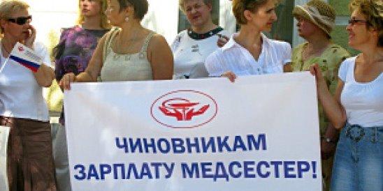 """Крик души медсестры из Магадана: """"Как выжить на мою зарплату с двумя детьми?"""""""
