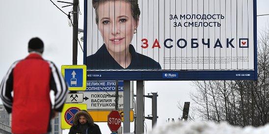 Картинки по запросу Ксения Анатольевна Собчак